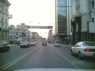Перегон Toyota Granvia из Владивостока в Москву.