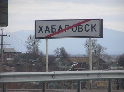 Перегон трех тойот по маршруту Хабаровск — Нижний Новгород.