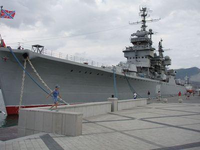 Новороссийск. Крейсер