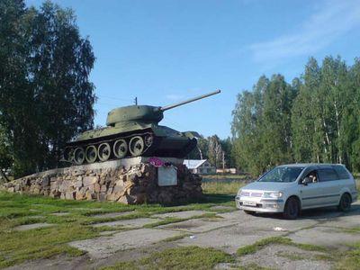 Путешествие из Новосибирска в Медногорск на Mitsubishi Chariot Grandis.