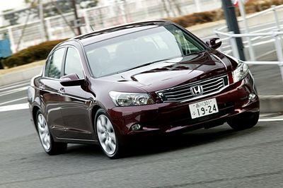 Honda Inspire.