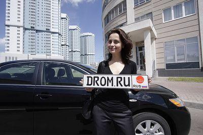 Сравнительный тест-драйв Toyota Camry российской и японской сборки на Drom.ru. Ла-ла, моя Camry, ла-ла!