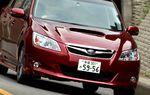 Subaru Exiga не похож на другие минивэны.