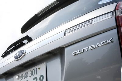 Subaru Legacy Outback 2.5XT Eyesight.