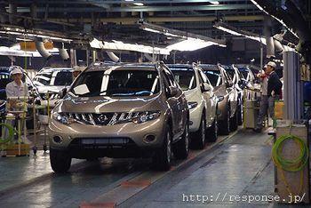 Японский завод Кюсю компании Nissan. Здесь собирают автомобили Nissan Murano, Nissan X-Trail и т.д. Часть из выпущенных авто идет на российский рынок.