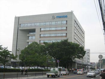 Здание компании Mazda в Хиросиме.