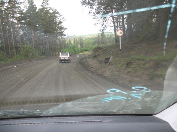 Ограничение скорости 10 км/ч…
