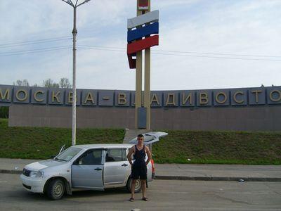 Новобурейск