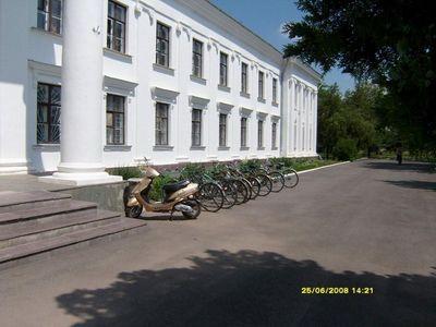 Аскания Нова. Научный институт