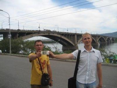 Красноярск.