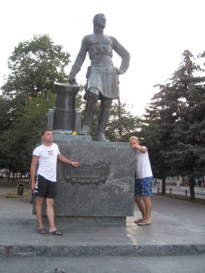 Азов.