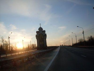 Владимирская область.