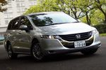 Honda Odyssey Li
