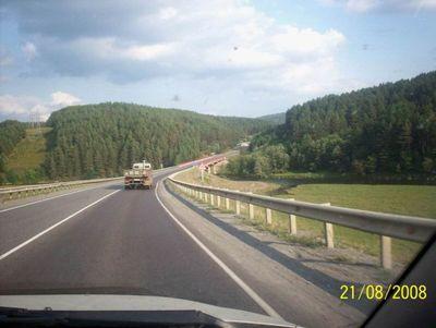 Семейная поездка из Комсомольска-на-Амуре к Чёрному морю на «Toyota-Harrier» (часть 2).