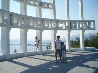 Из Улан-Удэ на Черное море на Mazda Ford Freda.