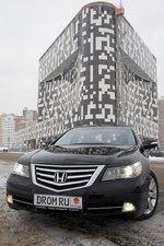 Honda Legend на тест-драйве Drom.ru
