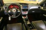 Impreza может предложить водителю более удобное положение, которое достигается благодаря регулируемому рулю.