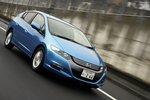 Передок автомобиля имеет сходство с недавней новинкой Honda Clarity FCX (автомобиль, работающий на водородных топливных ячейках). Такая «маска», видимо, становится символом эко-линии Honda. Согласно проведенному компанией Honda анкетированию, очень многие хотели бы приобрести гибрид по цене не выше 2миллионов иен. Honda Insight можно купить по цене от 1890000иен (при использовании более дешёвых запчастей других моделей). С апреля для Honda Insight будет действовать льготный налоговый режим (отменяются налог на приобретение и спецналог).