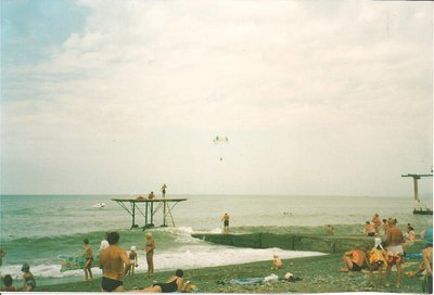 Сочинский пляж.