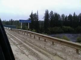 В отпуске с «Деликой» или Россия — Бердянск — Россия на своем авто (часть третья, 2008 г.).