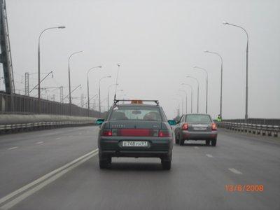 Из Новосибирска к Черному морю на Honda Integra.