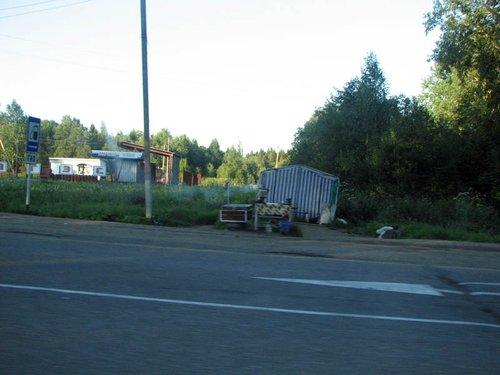 Новосибирск — Великий Устюг — Питер — Крым на Honda Orthia.