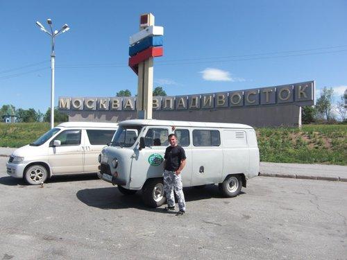 Путешествие Владивосток — Москва, июнь 2009 года.