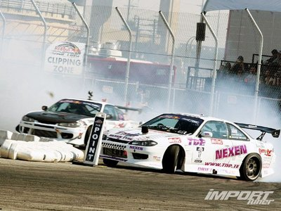 Nissan Silvia на треке
