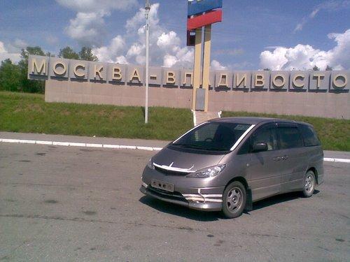 Перегон Владивосток — Новосибирск, 11.07.09 — 15.07.09.