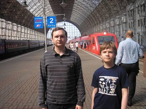Аэроэкспресс на Киевском вокзале.
