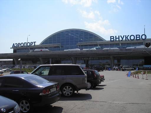Аэропорт «Внуково».