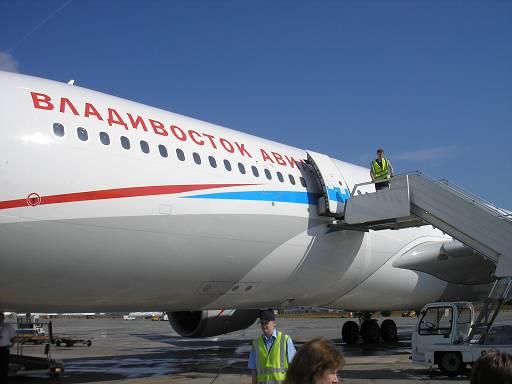 Посадка в самолёт А330.