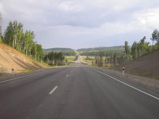 Дорога в Чернышевск.