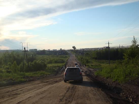 Въезд в Тайшет.