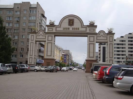 Арка на центральной площади.