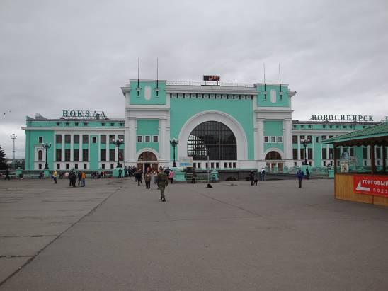 Вокзал Новосибирска.