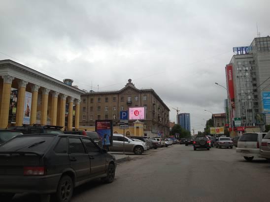 Центр Новосибирска.