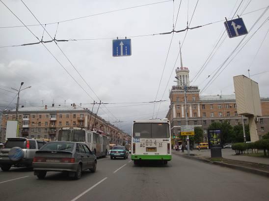 Центр города.