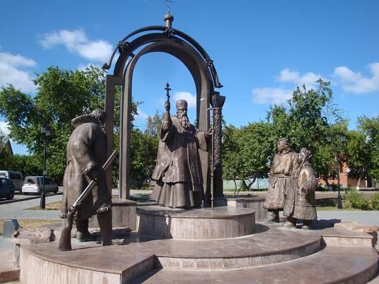Памятник крещению Сибири.