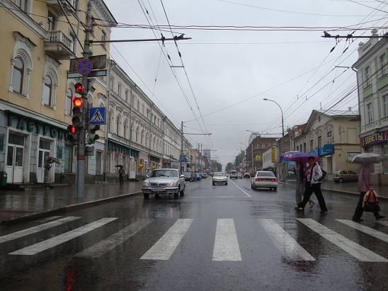 Пермь.