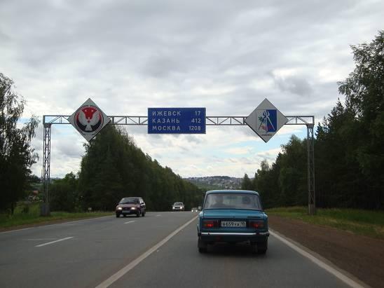Въезд в Ижевск.