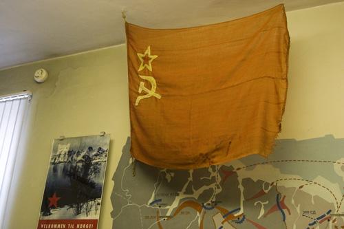 Знамя Советского Союза.