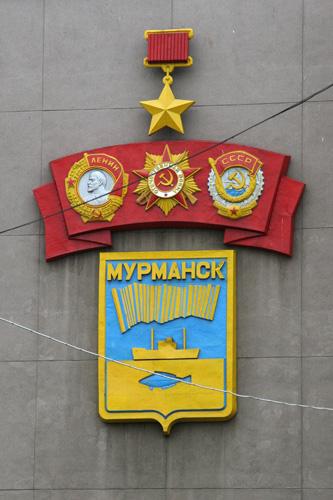 Путешествие из Мурманска в Кировск на прокатном Dodge Neon.