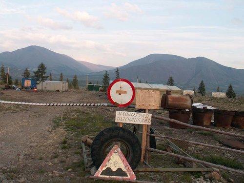 Перегон УАЗа-«таблетки» по маршруту Москва — Магадан — Владивосток.