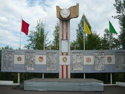 Хандыга - СССР.