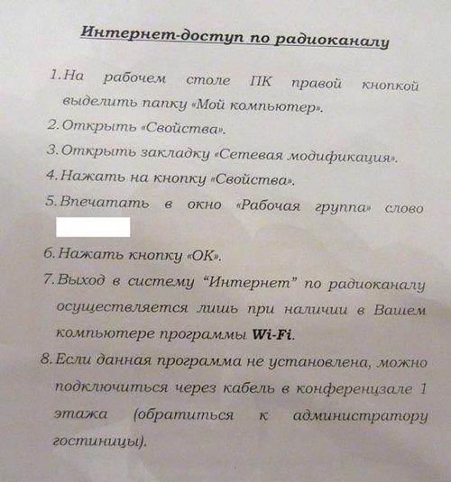 Инструкция смс-2б элита.