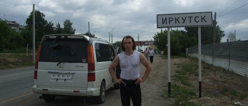 Перегон Москва — Владивосток II, Honda Stepwgn.