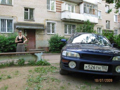 Старт от дома в г. Солнечногорск.