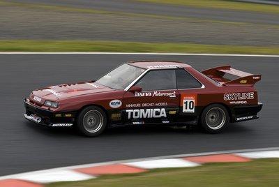 Nissan Skyline GT-R BCNR33 Grandslam
