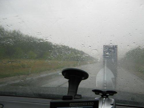 Погода разная была.